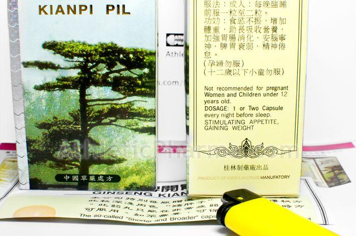 Проверка на подлинность Ginseng Kianpi Pil (серая банка) термонадписью
