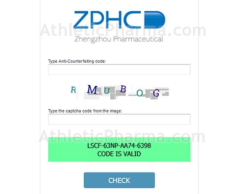 Проверка подлинности Zhengzhou Pharmaceutical Co