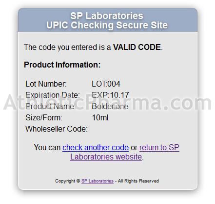 Оригинальный Equipoise (Boldenona-E) – подтверждение по коду