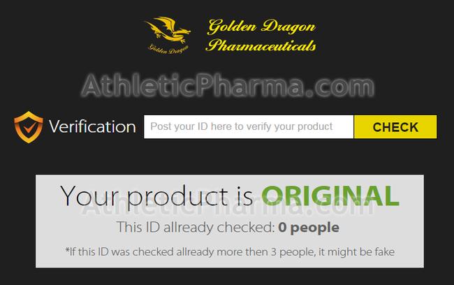 Подтверждение подлинности препарата Golden Dragon