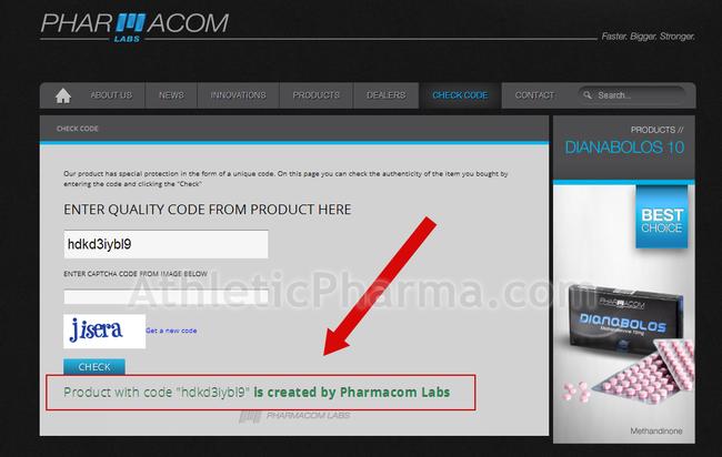 Проверка подлинности PharmaCom Labs на официальном сайте