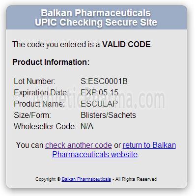 Проверка Эскулап (Балкан Фарма) с помощью кода