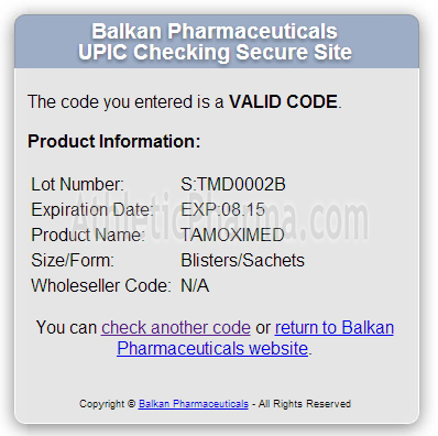 Проверка Tamoximed 20 (Balkan Pharmaceuticals) с помощью кода