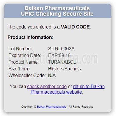 Проверяем Туранабол на оригинальное качество по ЮПИК коду